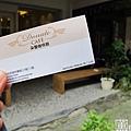 103.5.27 朵蕾咖啡館 060.jpg