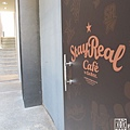 103.5.30 StayReal Café(一中店)) 003.jpg