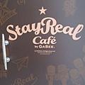 103.5.30 StayReal Café(一中店)) 004.jpg