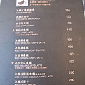 103.5.30 StayReal Café(一中店)) 009.jpg