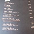 103.5.30 StayReal Café(一中店)) 010.jpg