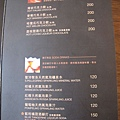 103.5.30 StayReal Café(一中店)) 011.jpg