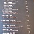 103.5.30 StayReal Café(一中店)) 012.jpg