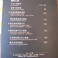 103.5.30 StayReal Café(一中店)) 013.jpg
