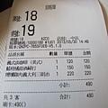 103.5.30 StayReal Café(一中店)) 051.jpg