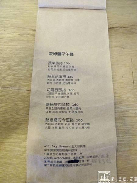 103.06.17 All loverly food大墩18街 004.jpg