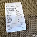 103.06.17 All loverly food大墩18街 012.jpg