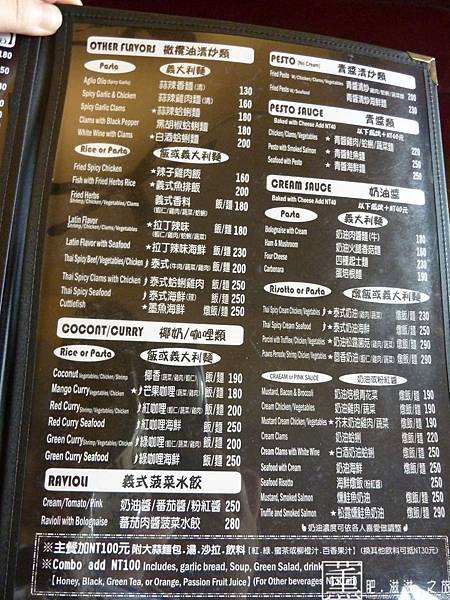 103.06.20 8 阿米奇義式廚房 004.jpg