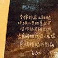 _MG_5935_副本.jpg