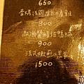 _MG_5936_副本.jpg
