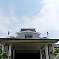 103.08.18 金悅軒港式餐廳 007_副本.jpg