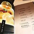 103.08.18 金悅軒港式餐廳 017_副本.jpg