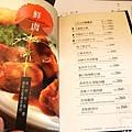 103.08.18 金悅軒港式餐廳 020_副本.jpg