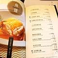 103.08.18 金悅軒港式餐廳 021_副本.jpg