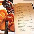 103.08.18 金悅軒港式餐廳 022_副本.jpg