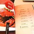 103.08.18 金悅軒港式餐廳 023_副本.jpg