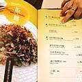 103.08.18 金悅軒港式餐廳 024_副本.jpg