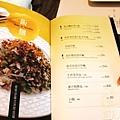 103.08.18 金悅軒港式餐廳 025_副本.jpg