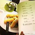 103.08.18 金悅軒港式餐廳 026_副本.jpg