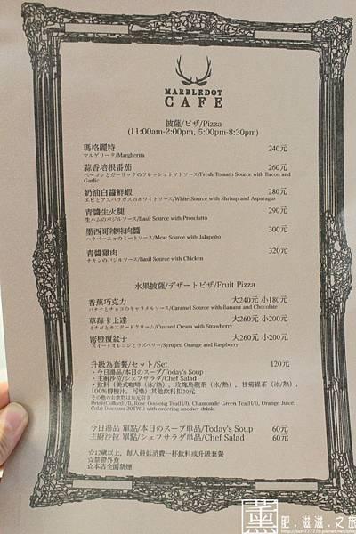 103.08.19 鹿角咖啡(日本) 028_副本.jpg