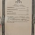 103.08.19 鹿角咖啡(日本) 029_副本.jpg