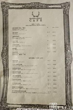 103.08.19 鹿角咖啡(日本) 030_副本.jpg