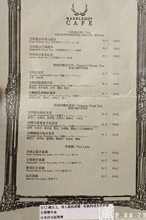 103.08.19 鹿角咖啡(日本) 031_副本.jpg
