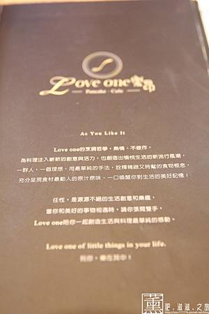 103.09.02 Lover one樂昂咖啡 016.jpg