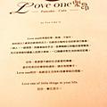 103.09.02 Lover one樂昂咖啡 029.jpg
