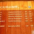 103.09.02 默契咖啡 029.jpg