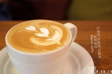 103.09.02 默契咖啡 053.jpg