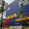 103.09.09 IKEA瑞典肉丸 003.jpg