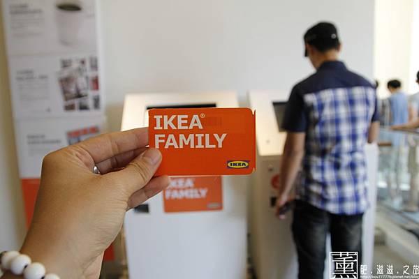 103.09.09 IKEA瑞典肉丸 014.jpg