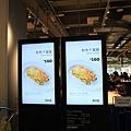 103.09.09 IKEA瑞典肉丸 030.jpg