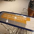 103.09.09 IKEA瑞典肉丸 033.jpg