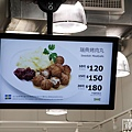 103.09.09 IKEA瑞典肉丸 036.jpg