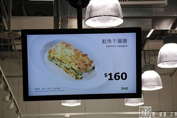 103.09.09 IKEA瑞典肉丸 037.jpg
