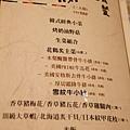 103.09.16 澄川黃鶴洞 045.jpg