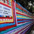 103.09.27 彩虹眷村 007.jpg