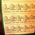 103.09.28 左拉咖啡館向上店2訪 002.jpg