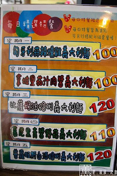 103.09.28 左拉咖啡館向上店2訪 012.jpg