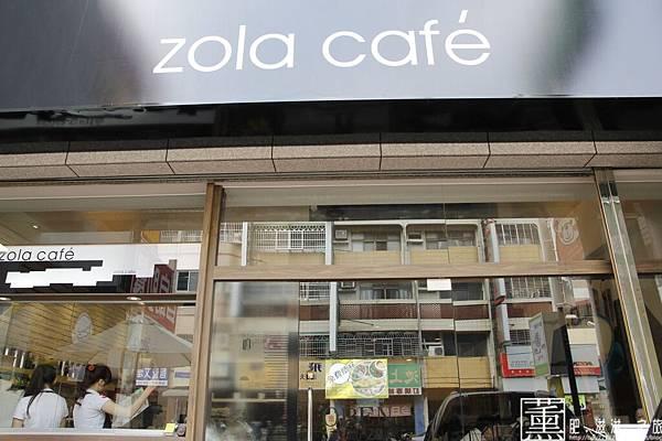 103.09.28 左拉咖啡館向上店2訪 017.jpg