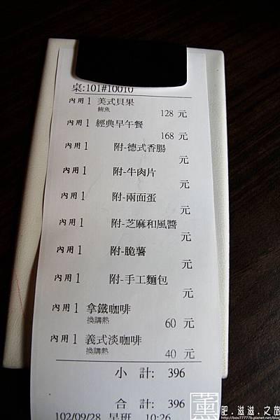 103.09.28 左拉咖啡館向上店2訪 027.jpg