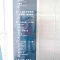 103.09.28 手工藝文化館 012.jpg