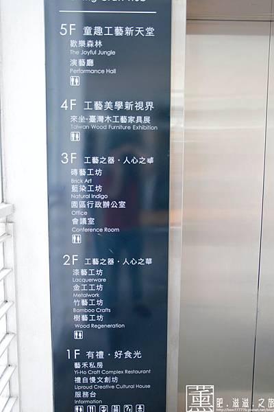 103.09.28 手工藝文化館 013.jpg