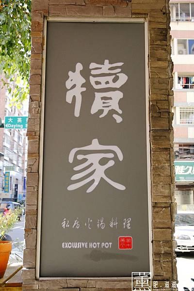 _MG_0044_副本.jpg