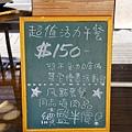 _MG_0053_副本.jpg