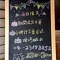 20140323_144930.jpg