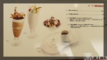 2014.07.29大遠百3樓下午茶 040.jpg