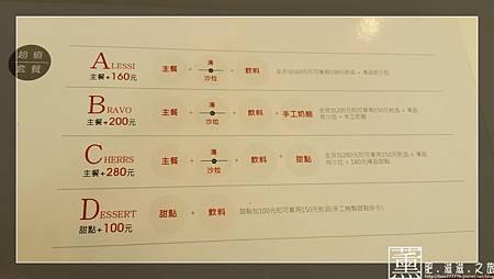 2014.07.29大遠百3樓下午茶 056.jpg